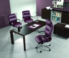 Кожаное Офисное Кресло FORMEN