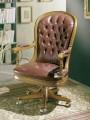 Кресла AC2