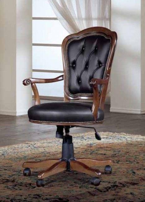 Кожаное Кресло M508