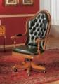 Кресла AC1