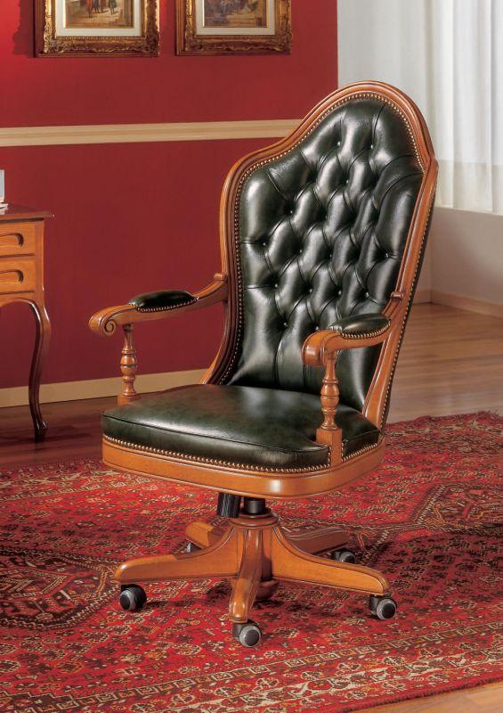 Классические Кресла O54